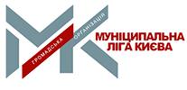 Муніципальна ліга Києва